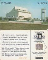 388/ Mali; P15. Building, 6th Issue, 20.000 Ex. - Malí