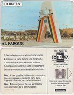 210/ Mali; P19. El Farouk, Color Logo - Malí