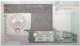 Koweit - 0,5 Dinar - 1994 - PICK 24a - NEUF - Koeweit