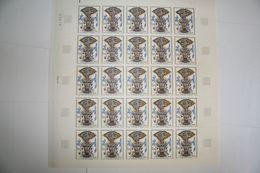 FRANCE 1966 FEUILLE ENTIERE 1493 OEUVRES D ART PAPISSERIE DE LURçAT LUNES ET TOROS PLANCHE ENTIERE - Feuilles Complètes