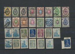 RUSSIE   RUSSIA  Lot De 30 Timbres Oblitérés - Verzamelingen
