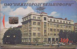 Russia - Nizhny Novgorod - Building, Chip Tarif21, 1997, 300U, FV White, Used - Russie