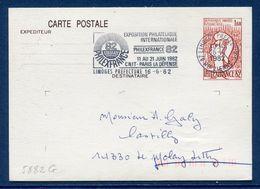 France - Entiers Postaux - PhilexFrance - 1982 - Otros