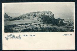 GRECE 1899 - Souvenir D' ATHENES - AREOPAGE. Greece - Greece