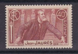 D167/ LOT N° 318 NEUF** COTE 7€ - Collections