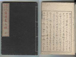 Livre Japonais Ancien Avec Estampes Couleurs Passées Réf LJA3 Port Fr 3,80€ - Libros, Revistas, Cómics