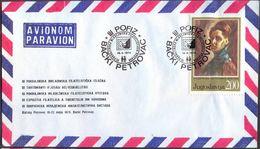 JUGOSLAVIA -  YOUTH EXHIBITION  BAČKI  PETROVAC -  1979 - Poste Aérienne