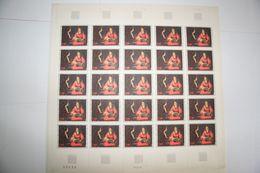 FRANCE 1966 FEUILLE ENTIERE 1479 OEUVRES D ART LE NOUVEAU NE DE GEORGES DE LA TOUR PLANCHE ENTIERE - Feuilles Complètes