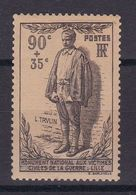 D167/ LOT N° 420 NEUF** COTE 20€ - Collections