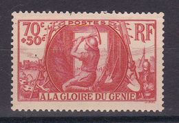 D167/ LOT N° 423 NEUF** COTE 16€ - Collections