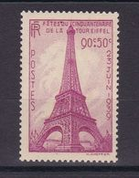 D167/ LOT N° 429 NEUF** COTE 17€ - Collections
