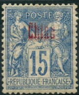 Chine (1894) N 6 * (charniere) - Neufs