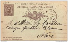 1887 Cartolina Italia Per L'estero  Da Girgenti Per Naro- Sav - Marcofilía
