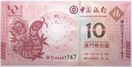 Macao - 10 Patacas - 2013 - PICK 116 - NEUF - Macau