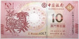 Macao - 10 Patacas - 2015 - PICK 118 - NEUF - Macau