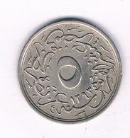 5/10 QIRSH  1293/3 AH EGYPTE - Aegypten