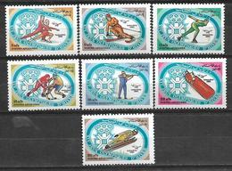 AFGHANISTAN  STAMPS 1984 OLYMPIC SPORTS MNH 7 VALUE DIFFERENT - Afghanistan