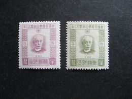 JAPON: TB Paire N° 194 Et N° 195, Neufs XX. - 1926-89 Empereur Hirohito (Ere Showa)