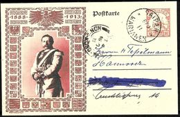 709 - GERMANY - MARIANEN -  1913 - STATIONERY CARD - FORGERY - FAUX - FAKE - FALSE - FALSCH - Non Classificati