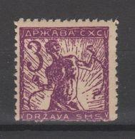 Yugoslavia Slovenia Verigarji (chainbreaker) 1919 - 1920 3 Vin Moved Perforation + Offse Buchdruck/Typograved/knjigotisk - 1919-1929 Kingdom Of Serbs, Croats And Slovenes