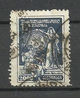 GEORGIEN Georgia 1923 Michel 46 B O - Géorgie