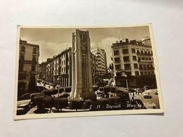 LEBANON - BEIRUT - SQUARE OF THE STAR - 1935 - POSTCARD - Liban