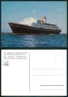 BARCOS SHIP BATEAU PAQUEBOT STEAMER [BARCOS # 03257 ] - RUSSIA CCCP USSR MIKHAIL LERMONTOV - Dampfer