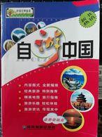 LA CHINE - Boeken, Tijdschriften, Stripverhalen