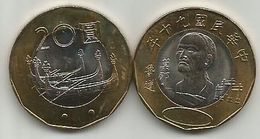 Taiwan 20 New Dollars 2001. Y#565  High Grade - Taiwan