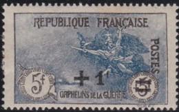 France   .   Yvert      .    169   (2 Scans)        .   *     .   Neuf Avec  Charnière       .    /    .    Mint-hinged - Gebraucht