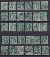 D172/ LOT SAGE N° 75 OBL - 1876-1898 Sage (Type II)
