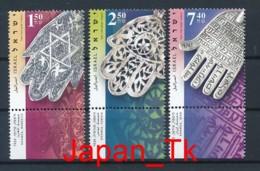 ISRAEL Mi. Nr.  1885-1887 Silberne Khamsa-Amulette - Siehe Scan - MNH - Israel