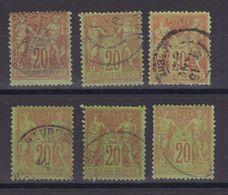 D173/ LOT SAGE N° 96 OBL - 1876-1898 Sage (Type II)