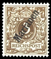 1900, Deutsche Kolonien Marianen, 1 II, ** - Colonia:  Isole Marianne