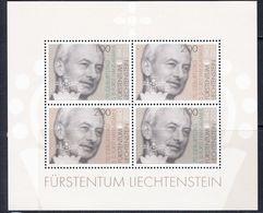 2015 Liechtenstein King Souvenir Sheet  MNH @ BELOW FACE VALUE - Ungebraucht