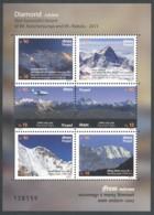 Nepal, 2015, Mountains, Hillary Peak, Tenzing Peak, Mt. Makalu, Souvenir Sheet - Nepal