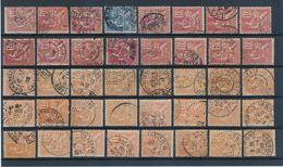 FRANCE - N°112X3+114+116X12+117X24 OBLITERES - 1900/01 - 1900-02 Mouchon
