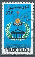 Djibouti YT N°656 Union Interparlementaire Oblitéré ° - Dschibuti (1977-...)