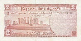 CEYLON P. 72b 2 R 1970 UNC - Sri Lanka