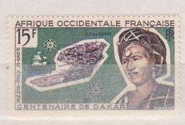 A O F      N°  YVERT  PA 22     NEUF SANS CHARNIERE      ( Nsch 03/16) - A.O.F. (1934-1959)