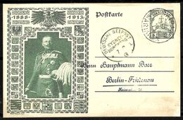 711 - GERMANY - MARIANEN -  1913 - STATIONERY CARD - FORGERY - FAUX - FAKE - FALSE - FALSCH - Non Classificati