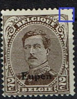 OC  85  *  Coin Mutilé - WW I