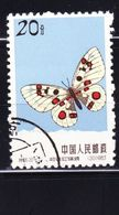 CHINA-STAMPS-1963-USED-SEE-SCAN - 1949 - ... People's Republic