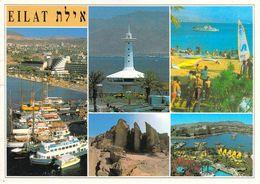Eilat - Multivues - Israel