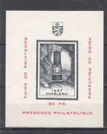 ERINNOPHILIE : FEUILLET FOIRE DU PRINTEMPS CHARLEROI 1957 - Commemorative Labels