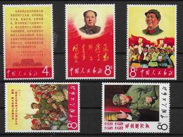 CHINA-CINA 1967   MAO  ** MNH LUSSO  MICHEL N.RI 977/81   5 VALORI    SEE   C357A - 1949 - ... People's Republic