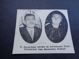 "Origineel Knipsel ( 4550 ) Uit Tijdschrift "" Zondagsvriend ""  1936  :  Torfs - Vernimmen   Borgerhout - Vieux Papiers"