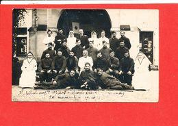 MILITARIA Carte Photo Animée HOPITAL 207 GIRONDE Voyagé Le 20 /11/1914 - Militaria