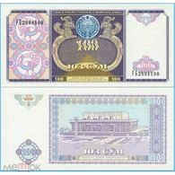 10 Pieces Uzbekistan - 100 Sum 1994 UNC - Uzbekistan