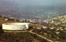 Yalta Resort - Memorial Complex At Glory Hill - 1976 - Ukraine USSR - Unused - Ucraina